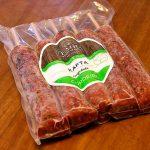 carnes_especiais_kafta_zoom_casa_de_carnes_ok